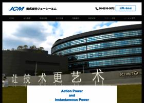 Jcm.co.jp thumbnail