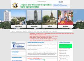 Jcmc.gov.in thumbnail