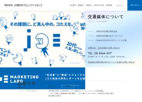 Jcomm.co.jp thumbnail
