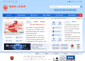 Jconline.cn thumbnail