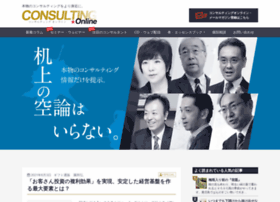 Jcpo.jp thumbnail