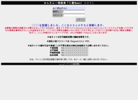 Jcpress.jp thumbnail