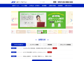 Jcv.co.jp thumbnail
