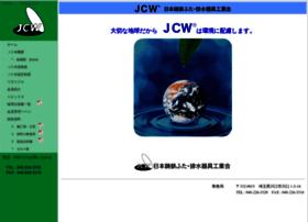 Jcw.jp thumbnail