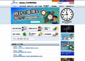 Jcwa.or.jp thumbnail