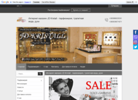 Jd-kristall.com.ua thumbnail