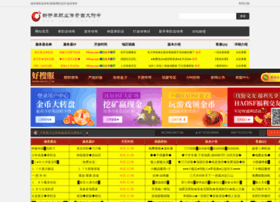 Jdfz.com.cn thumbnail