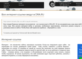 Jdmtuning.ru thumbnail