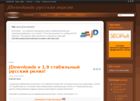 Jdownloads.ru thumbnail