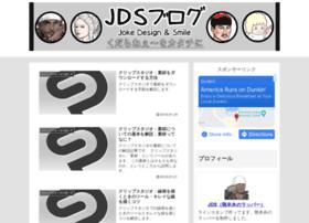 Jds-blog.net thumbnail