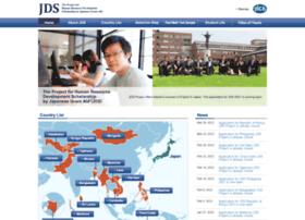 Jds-scholarship.org thumbnail