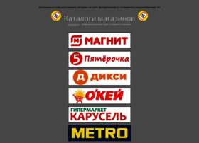 Jeanzzz.ru thumbnail