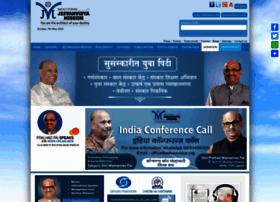 Jeevanvidya.org thumbnail