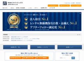 Jenix.co.jp thumbnail