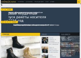 Jereglo.ru thumbnail