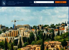 Jerusalem.muni.il thumbnail