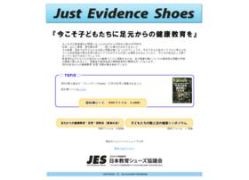 Jes.gr.jp thumbnail