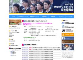 Jeso.jp thumbnail