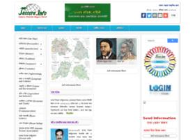 Jessore.info thumbnail