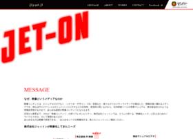 Jet-on.jp thumbnail