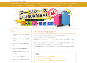 Jet-rental.net thumbnail