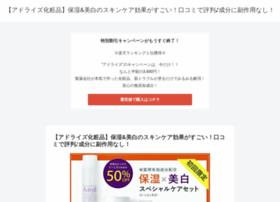 Jetman.jp thumbnail