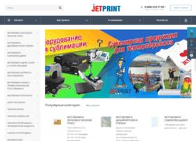 Jetprint.org thumbnail