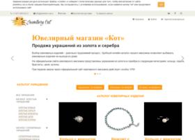 Jewellery-cat.ru thumbnail