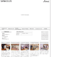 Jewelsanwa.co.jp thumbnail