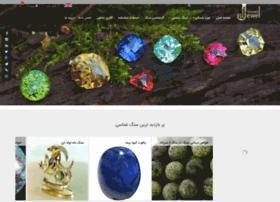 Jewelstones.ir thumbnail