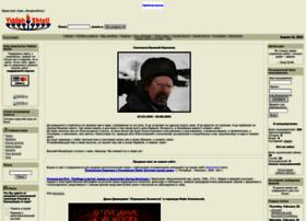 Jewniverse.ru thumbnail