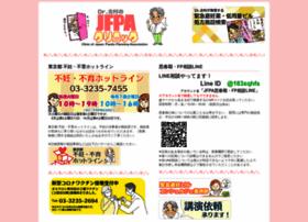 Jfpa-clinic.org thumbnail