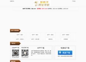 Jfz.cn thumbnail