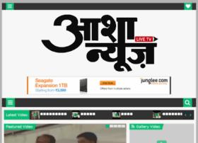 Jhabuavideo.ashanews.com thumbnail