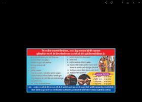 Jharkhandstatenews.com thumbnail