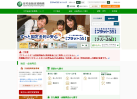 Jhf.go.jp thumbnail