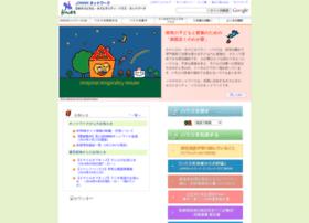 Jhhh.jp thumbnail