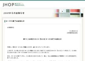 Jhop.jp thumbnail