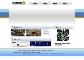 Jia-wei.tw thumbnail