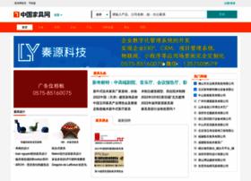 Jiaju.cc thumbnail