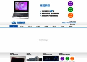 Jialingchina.net thumbnail