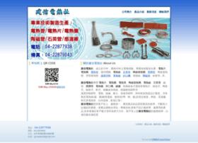 Jian-shen.com.tw thumbnail