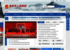 Jian.gov.cn thumbnail