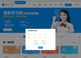 Jiandan100.cn thumbnail
