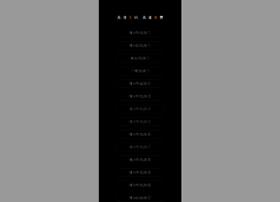 Jiangjunhu.com thumbnail