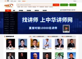 Jiangshi.org thumbnail