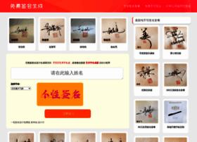 Jianjie.net thumbnail