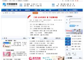 Jiankang.cn thumbnail