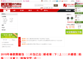 Jianman.net thumbnail