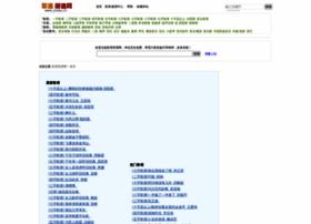 Jianpu.cn thumbnail